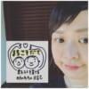 まるこそだて vol.3/12回